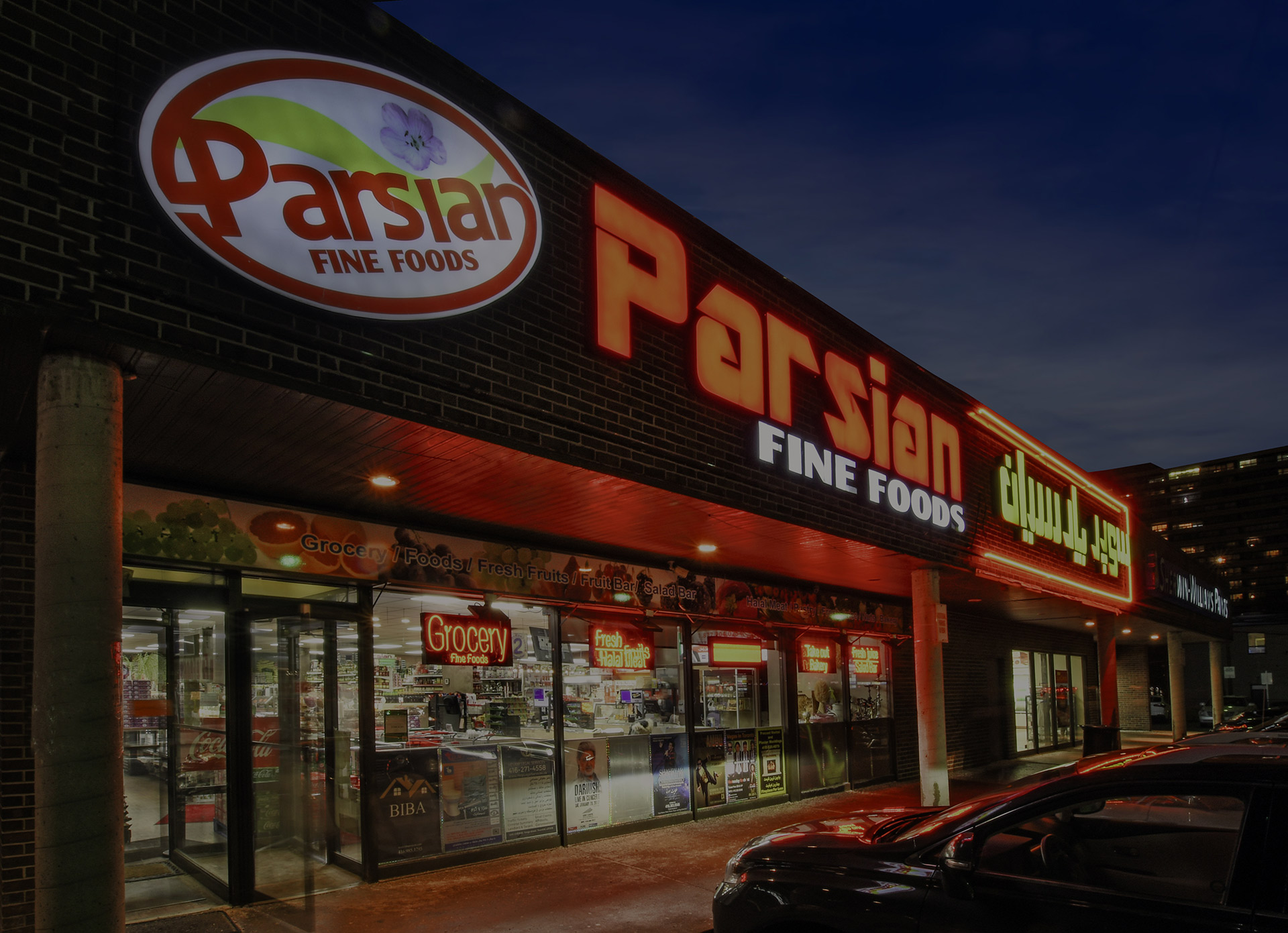 Super Parsian Grocery Store in Toronto